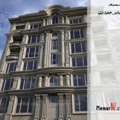 memarbiz.com طراحی نما کلاسیک ساختمان طراح حمید نبئی 5