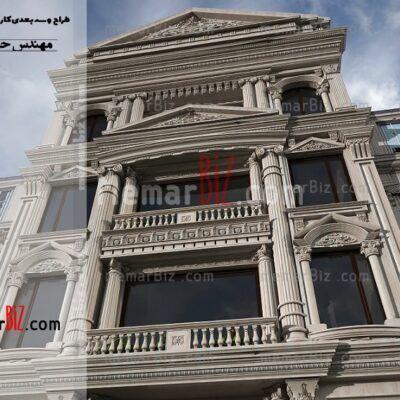 طراحی نما ،کلاسیک ،حمید نبئی