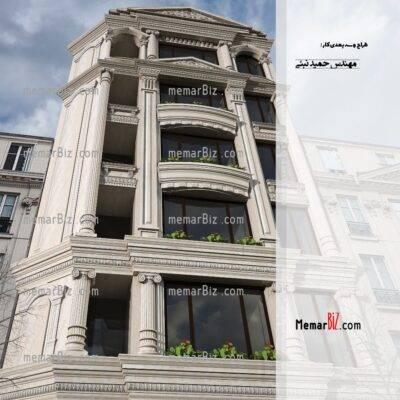طراحی نما ، کلاسیک ،حمید نبئی