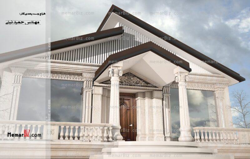 طراحی نما ،نیمه کلاسیک ،حمید نبئی