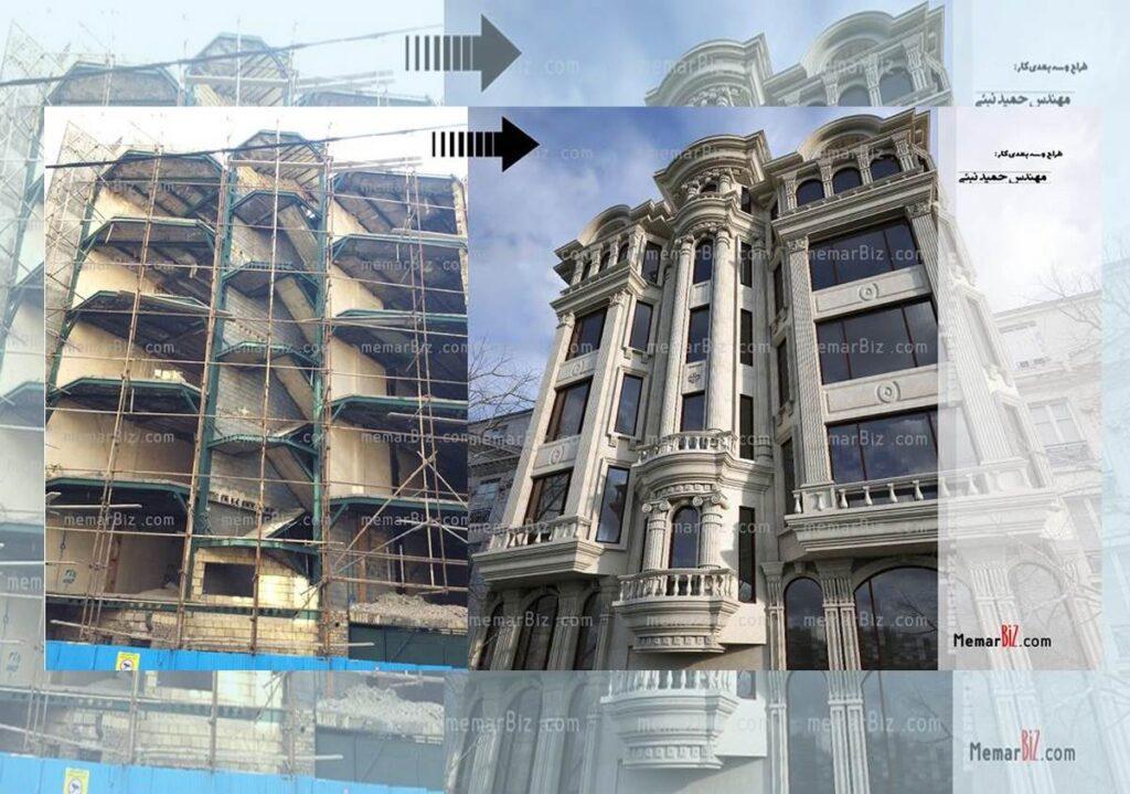 طراحی نمای کلاسیک ، حمید نبئی ، memarbiz.com